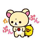 リラックマ~コリラックマと新しいお友達~(個別スタンプ:24)