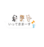 吹き出しに隠れた小さい動物たち (敬語ver)(個別スタンプ:03)