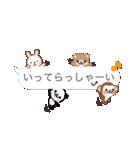 吹き出しに隠れた小さい動物たち (敬語ver)(個別スタンプ:04)