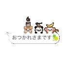吹き出しに隠れた小さい動物たち (敬語ver)(個別スタンプ:05)