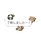 吹き出しに隠れた小さい動物たち (敬語ver)(個別スタンプ:07)