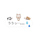 吹き出しに隠れた小さい動物たち (敬語ver)(個別スタンプ:25)