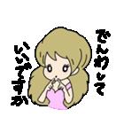 かわいい女の子スタンプ・2(個別スタンプ:11)