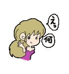 かわいい女の子スタンプ・2(個別スタンプ:14)