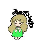 かわいい女の子スタンプ・2(個別スタンプ:16)