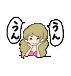 かわいい女の子スタンプ・2(個別スタンプ:26)