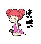 かわいい女の子スタンプ・2(個別スタンプ:36)