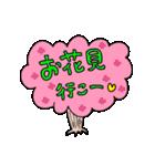 Allety よく使うねこスタンプ春の花見編11(個別スタンプ:02)
