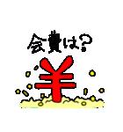 Allety よく使うねこスタンプ春の花見編11(個別スタンプ:03)