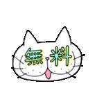 Allety よく使うねこスタンプ春の花見編11(個別スタンプ:04)