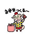 Allety よく使うねこスタンプ春の花見編11(個別スタンプ:08)