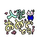 Allety よく使うねこスタンプ春の花見編11(個別スタンプ:21)