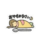 たいがい食べ物といっしょ(個別スタンプ:02)