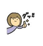たいがい食べ物といっしょ(個別スタンプ:03)