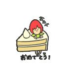 たいがい食べ物といっしょ(個別スタンプ:09)