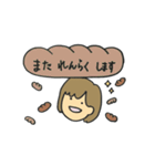 たいがい食べ物といっしょ(個別スタンプ:39)