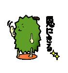 フルーツキング ドリアンくん 果実の王様(個別スタンプ:03)