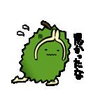 フルーツキング ドリアンくん 果実の王様(個別スタンプ:04)