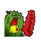 フルーツキング ドリアンくん 果実の王様(個別スタンプ:06)