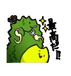 フルーツキング ドリアンくん 果実の王様(個別スタンプ:08)