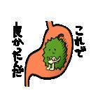 フルーツキング ドリアンくん 果実の王様(個別スタンプ:09)