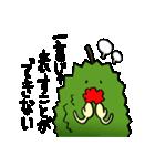 フルーツキング ドリアンくん 果実の王様(個別スタンプ:17)