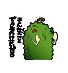 フルーツキング ドリアンくん 果実の王様(個別スタンプ:29)