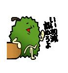 フルーツキング ドリアンくん 果実の王様(個別スタンプ:30)