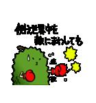 フルーツキング ドリアンくん 果実の王様(個別スタンプ:33)