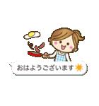 【吹き出し】ゆるカジ女子(個別スタンプ:01)
