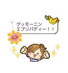 【吹き出し】ゆるカジ女子(個別スタンプ:02)