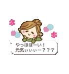 【吹き出し】ゆるカジ女子(個別スタンプ:03)