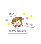 【吹き出し】ゆるカジ女子(個別スタンプ:07)