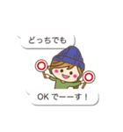 【吹き出し】ゆるカジ女子(個別スタンプ:08)