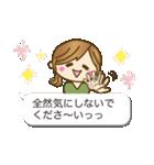 【吹き出し】ゆるカジ女子(個別スタンプ:27)