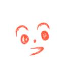 OKAO(個別スタンプ:16)
