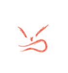 OKAO(個別スタンプ:26)
