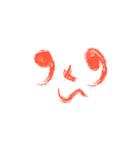 OKAO(個別スタンプ:36)