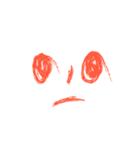 OKAO(個別スタンプ:39)
