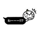 【ふきだし】鬼ちゃん(個別スタンプ:02)