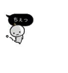 【ふきだし】鬼ちゃん(個別スタンプ:03)