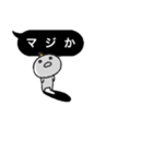 【ふきだし】鬼ちゃん(個別スタンプ:05)