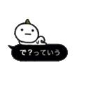 【ふきだし】鬼ちゃん(個別スタンプ:07)
