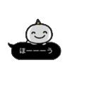 【ふきだし】鬼ちゃん(個別スタンプ:09)