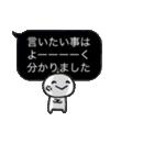 【ふきだし】鬼ちゃん(個別スタンプ:10)