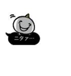 【ふきだし】鬼ちゃん(個別スタンプ:11)