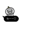 【ふきだし】鬼ちゃん(個別スタンプ:12)