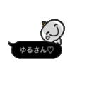 【ふきだし】鬼ちゃん(個別スタンプ:13)