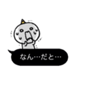 【ふきだし】鬼ちゃん(個別スタンプ:14)