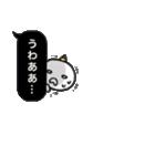 【ふきだし】鬼ちゃん(個別スタンプ:15)